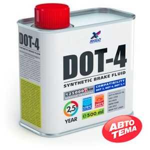 Купить Тормозная жидкость XADO DOT-4 (0.5л) XA 50003