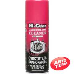 Купить Присадка Hi-Gear Carb Cleaner Synthetic 350 г (HG3116)