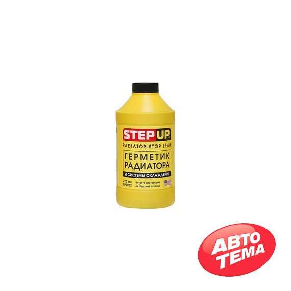 Присадка в антифриз Step Up Radiator Stop Leak 325 мл (SP9022) - Интернет магазин резины и автотоваров Autotema.ua