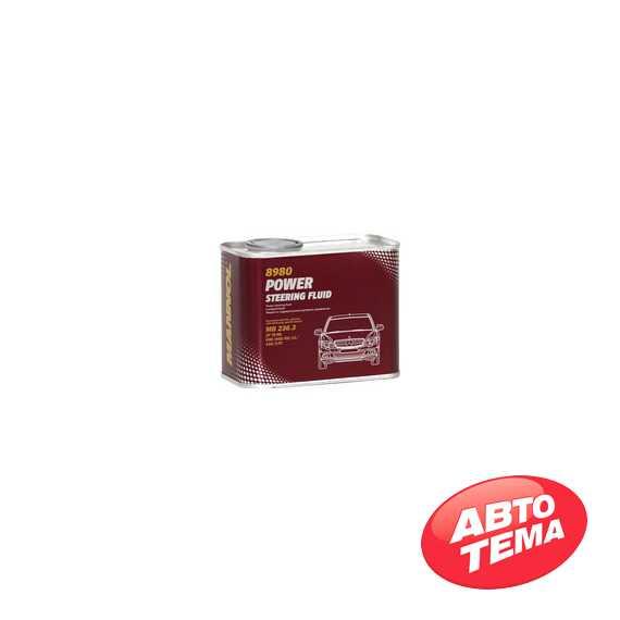 Присадка в гидроусилитель Mannol Power Steering Fluid 500 мл (8980) - Интернет магазин резины и автотоваров Autotema.ua