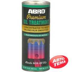 Купить Присадка в масло ABRO OT-511 443 мл