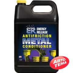 Присадка в масло Energy Release Antifriction Metal Conditioner 18900 мл (ER5GL(P003-5RU)) - Интернет магазин резины и автотоваров Autotema.ua
