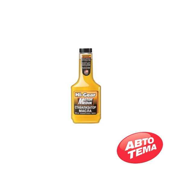 Присадка в масло Hi-Gear Motor Medik Стабилизатор масла 355 мл [HG2241] - Интернет магазин резины и автотоваров Autotema.ua