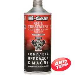 Купить Присадка в масло Hi-Gear Oil Treatment