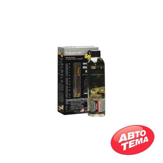 Присадка в масло SMT2 Synthetic Metal Treatment 2nd Generation 250 мл (SMT2514) - Интернет магазин резины и автотоваров Autotema.ua