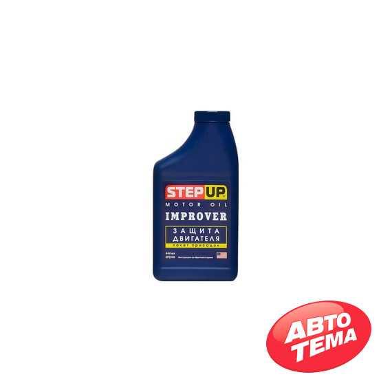 Присадка в масло Step Up Motor Oil Improver 444 мл (SP2240) - Интернет магазин резины и автотоваров Autotema.ua