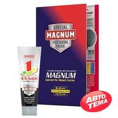 Присадка в масло Xado 1 Stage MAGNUM 90мл - Интернет магазин резины и автотоваров Autotema.ua