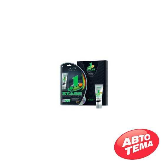 Присадка в масло Xado 1 Stage Transmission 27мл - Интернет магазин резины и автотоваров Autotema.ua