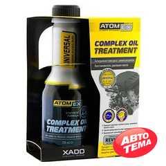 Присадка в масло Xado AtomEx Complex Oil Treatment 250мл - Интернет магазин резины и автотоваров Autotema.ua