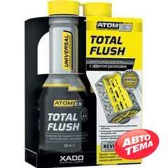 Присадка в масло Xado AtomEx TotalFlush 250мл - Интернет магазин резины и автотоваров Autotema.ua