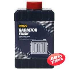 Присадка в радиатор Mannol Radiator Flush 325 мл (9965) - Интернет магазин резины и автотоваров Autotema.ua