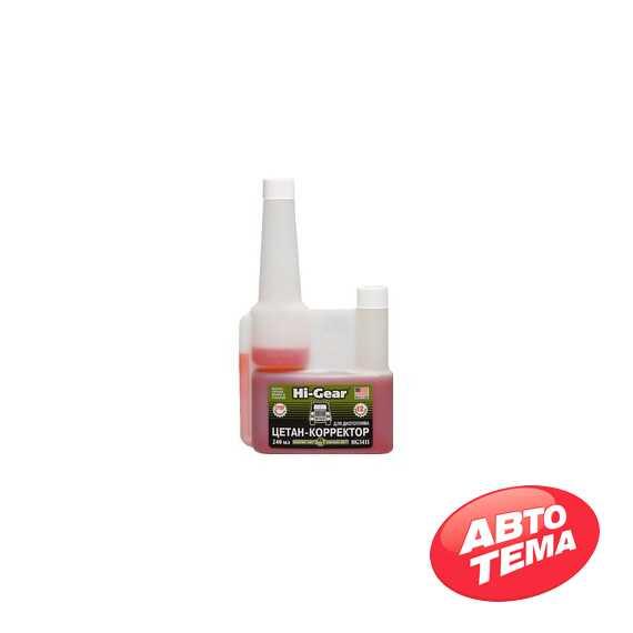 Присадка в топливо Hi-Gear Diesel Cetane Boost & Cleaner with SMT2 240 мл (HG3411) - Интернет магазин резины и автотоваров Autotema.ua
