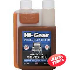 Купить Присадка в топливо Hi-Gear Diesel Plus with ER 237 мл (HG3418)