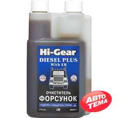 Купить Присадка в топливо Hi-Gear Diesel Plus With ER 474 мл (HG3417)