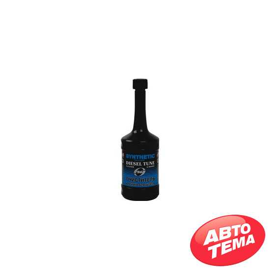 Присадка в топливо Hi-Gear Diesel Tune Cleaner & Boost 470 г (HG3444) - Интернет магазин резины и автотоваров Autotema.ua
