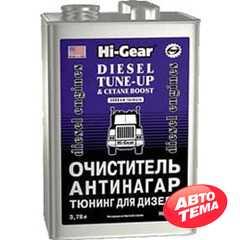 Присадка в топливо Hi-Gear Diesel Tune-Up & Cetane Boost 3780 мл (HG3449) - Интернет магазин резины и автотоваров Autotema.ua