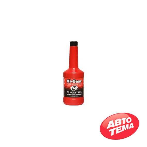 Присадка в топливо Hi-Gear Fuel Injector Repair & Clean Synthetic 470 мл (HG3222) - Интернет магазин резины и автотоваров Autotema.ua