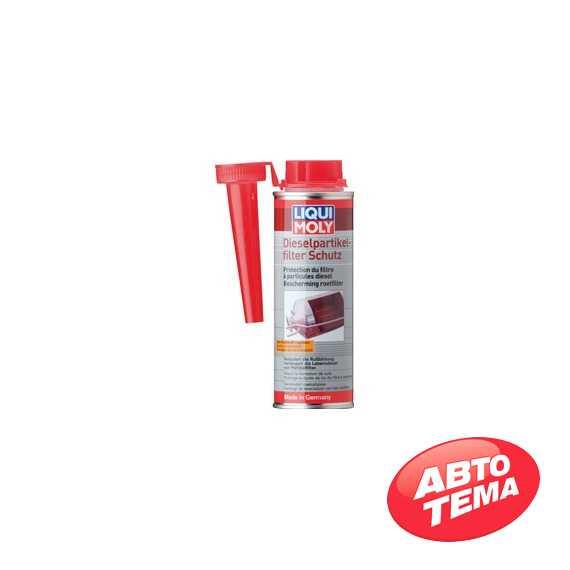 Присадка в топливо Liqui Moly Diesel Partikelfilter Schutz 250 мл - Интернет магазин резины и автотоваров Autotema.ua