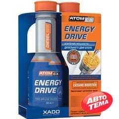 Присадка в топливо Xado AtomEx Energy Drive (Diesel) 250мл - Интернет магазин резины и автотоваров Autotema.ua