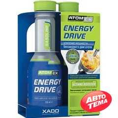 Присадка в топливо Xado AtomEx Energy Drive (Gasoline) 250мл - Интернет магазин резины и автотоваров Autotema.ua