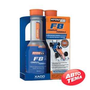 Купить Присадка в топливо Xado AtomEx F8 Complex Formula (Diesel) 250мл
