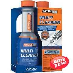 Присадка в топливо Xado AtomEx Multi Cleaner (Diesel) 250мл - Интернет магазин резины и автотоваров Autotema.ua