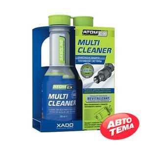 Купить Присадка в топливо Xado Atomex Multi Cleaner (Gasoline) 250мл