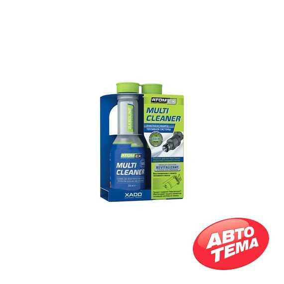 Присадка в топливо Xado Atomex Multi Cleaner (Gasoline) 250мл - Интернет магазин резины и автотоваров Autotema.ua