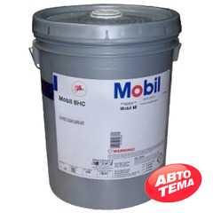 Редукторное масло MOBIL SHC 632 - Интернет магазин резины и автотоваров Autotema.ua