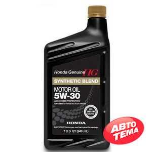 Купить Моторное масло HONDA Synthetic Blend 5W-30 (0.946л)