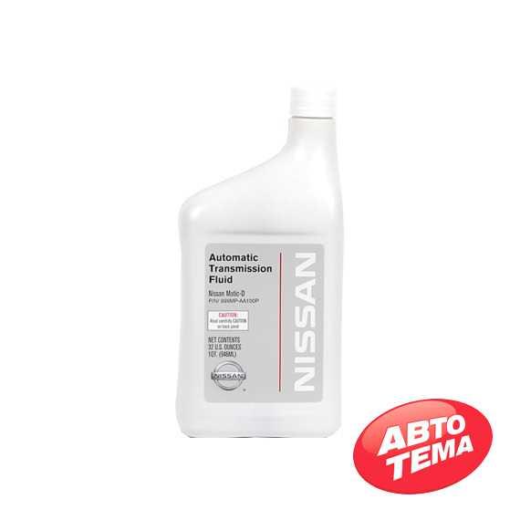 Трансмиссионное масло NISSAN ATF Matic-D - Интернет магазин резины и автотоваров Autotema.ua