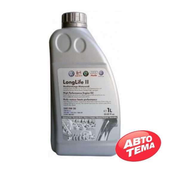Моторное масло VAG Long Life II (G052183M2) - Интернет магазин резины и автотоваров Autotema.ua