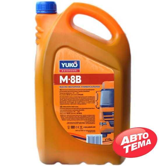 Моторное масло YUKOIL М-8В - Интернет магазин резины и автотоваров Autotema.ua