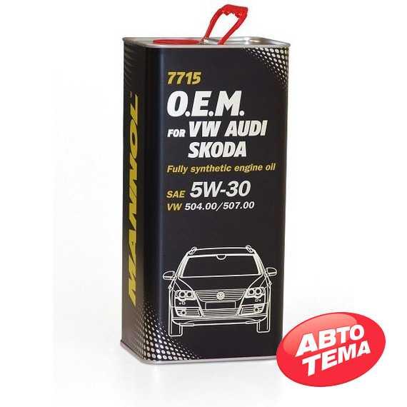 Моторное масло MANNOL O.E.M. 7715 For VW Audi Skoda - Интернет магазин резины и автотоваров Autotema.ua