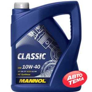 Купить Моторное масло MANNOL Classic 10W-40 (5л)