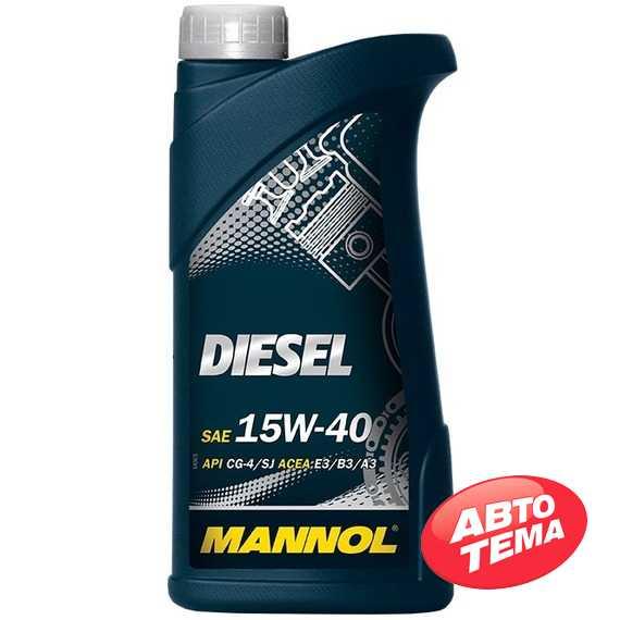 Моторное масло MANNOL Diesel - Интернет магазин резины и автотоваров Autotema.ua
