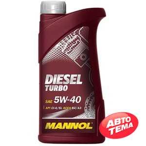 Купить Моторное масло MANNOL Diesel Turbo 5W-40 (1л)