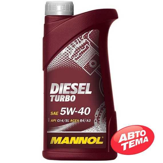 Моторное масло MANNOL Diesel Turbo - Интернет магазин резины и автотоваров Autotema.ua