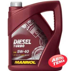 Купить Моторное масло MANNOL Diesel Turbo 5W-40 (5л)