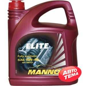 Купить Моторное масло MANNOL Elite 5W-40 (4+1л)