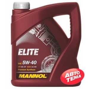 Купить Моторное масло MANNOL Elite 5W-40 (4л)