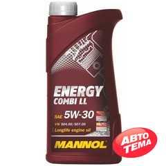 Моторное масло MANNOL Energy Combi LL - Интернет магазин резины и автотоваров Autotema.ua