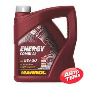 Купить Моторное масло MANNOL Energy Combi LL 5W-30 (4л)