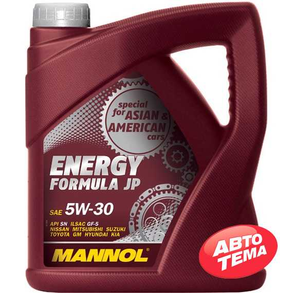 Моторное масло MANNOL Energy Formula JP - Интернет магазин резины и автотоваров Autotema.ua