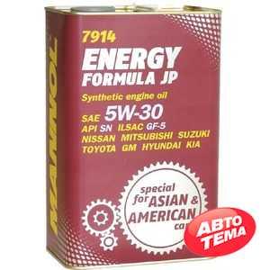 Купить Моторное масло MANNOL Energy Formula JP 5W-30 (4л) metall