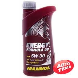 Купить Моторное масло MANNOL Energy Formula OP 5W-30 (1л)