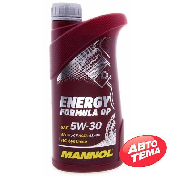 Моторное масло MANNOL Energy Formula OP - Интернет магазин резины и автотоваров Autotema.ua