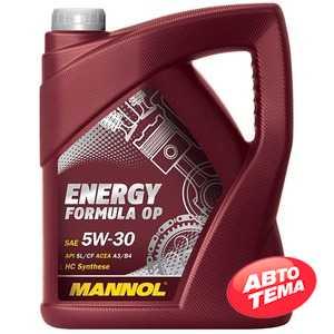 Купить Моторное масло MANNOL Energy Formula OP 5W-30 (5л)