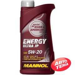 Моторное масло MANNOL Energy Ultra JP - Интернет магазин резины и автотоваров Autotema.ua