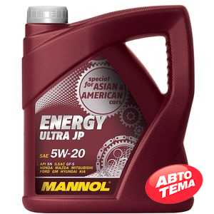 Купить Моторное масло MANNOL Energy Ultra JP 5W-20 (4л)